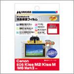 Canon製デジタルカメラ用液晶保護フィルム