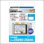 CASIO製デジタルカメラ用液晶保護フィルム