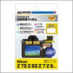 Nikon製デジタルカメラ用液晶保護フィルム