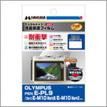 OLYMPUS製デジタルカメラ用液晶保護フィルム