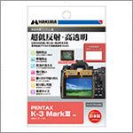 PENTAX製デジタルカメラ用液晶保護フィルム
