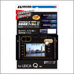 LEICA製デジタルカメラ用液晶保護フィルム