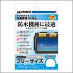 汎用サイズ液晶保護フィルム