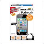 iPhone・スマートフォン・携帯電話アイテム