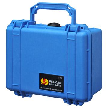 完全防水ケース PELICAN 1150HK ブルー