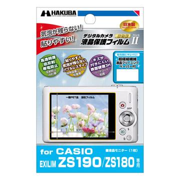 CASIO EXILIM ZS190/ZS180 専用