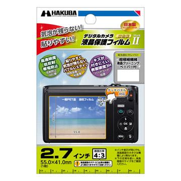 汎用 液晶保護フィルム MarkII 2.7インチ 画面比率4:3