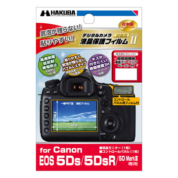 Canon EOS 5Ds/5DsR/5D MarkIII専用