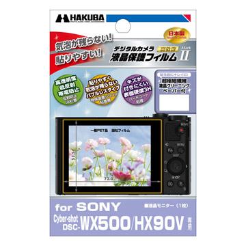 SONY Cyber-shot DSC-WX500/HX90V 専用