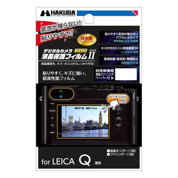 LEICA Q 専用 液晶保護フィルム MarkII