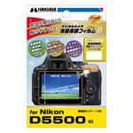 Nikon D5500 専用