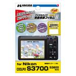 Nikon COOLPIX S3700/S3600 専用