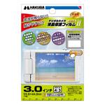 汎用 液晶保護フィルム MarkII 3.0インチ 画面比率4:3