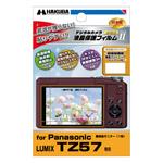 Panasonic LUMIX TZ57 専用
