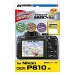 Nikon COOLPIX P610 専用