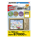 Nikon COOLPIX S7000 専用