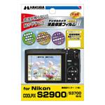 Nikon COOLPIX S2900/S3700 専用