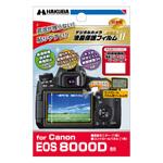 Canon EOS 8000D専用