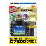 Nikon D7200/D7100専用