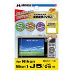 Nikon 1 J5/J4/V3専用