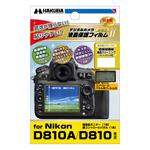 Nikon D810A/D810 専用