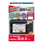 Canon POWERSHOT G3X専用