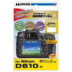 ハクバ Nikon D610 専用 液晶保護フィルム MarkII