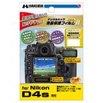 ハクバ Nikon D4s 専用 液晶保護フィルム MarkII