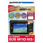 ハクバ Canon EOS M10専用 液晶保護フィルム MarkII