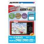 CASIO EXILIM EX-ZR62/ZR60/ZR50/FC500S 専用