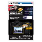 ハクバ LEICA SL(Typ601) 専用 液晶保護フィルム MarkII