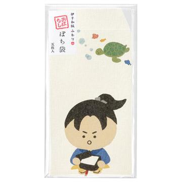 ふわり和紙 写真袋 ぽち袋(チェキ) おはなし 浦島太郎A