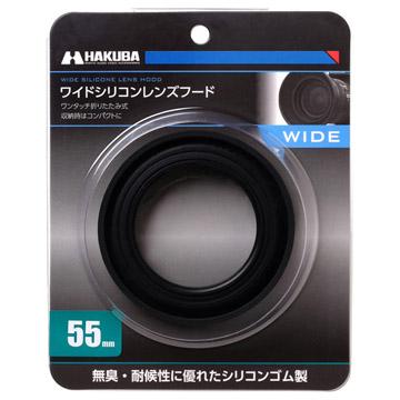 パッケージイメージ(写真は55mmです)