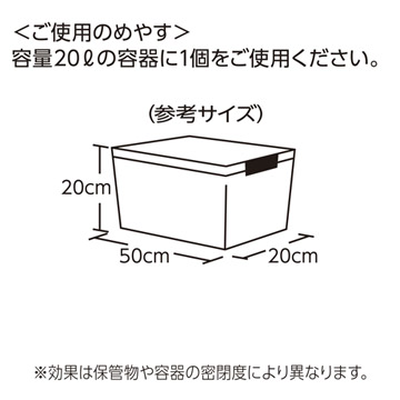 20L参考寸法