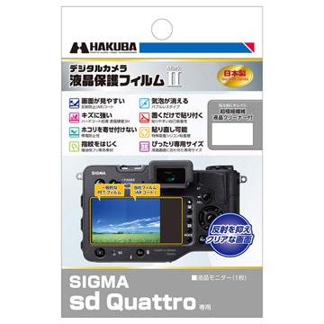 ハクバ SIGMA sd Quattro専用 液晶保護フィルム MarkII
