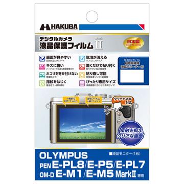 OLYMPUS PEN E-PL8 専用 液晶保護フィルム