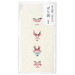 ふわり和紙 写真袋 ぽち袋(チェキ) 歌舞伎