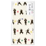 ふわり和紙 写真袋 ぽち袋(チェキ) 忍者