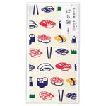 ふわり和紙 写真袋 ぽち袋(チェキ) 寿司