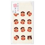 ふわり和紙 写真袋 ぽち袋(チェキ) おはなし 金太郎B