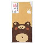 ふわり和紙 写真袋 ぽち袋(チェキ) おはなし かちかち山A