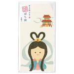 ふわり和紙 写真袋 ぽち袋(チェキ) おはなし 浦島太郎B