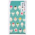 ハクバ ふわり和紙 写真袋 ぽち袋(チェキ) 夏柄 かき氷