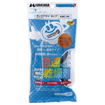 ハクバ 乾燥剤 キングドライ カップ(2個入)
