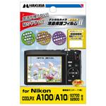 ハクバ Nikon COOLPIX A100/A10 用 保護フィルム