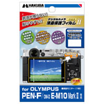 OLYMPUS PEN-F/OM-D E-M10 MarkII 保護フィルム