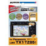 Panasonic LUMIX TX1 液晶保護フィルム MarkII