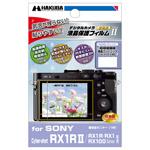 SONY Cyber-shot RX1RII/RX1R 保護フィルム