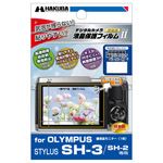 OLYMPUS STYLUS SH-3/SH-2 液晶保護フィルム