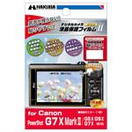 Canon PowerShot G7 X MarkII 専用 液晶保護フィルム